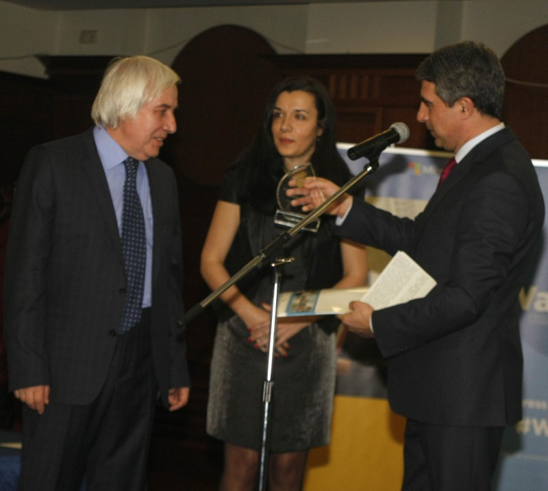 Конкурс наградите на баит за 2014 г